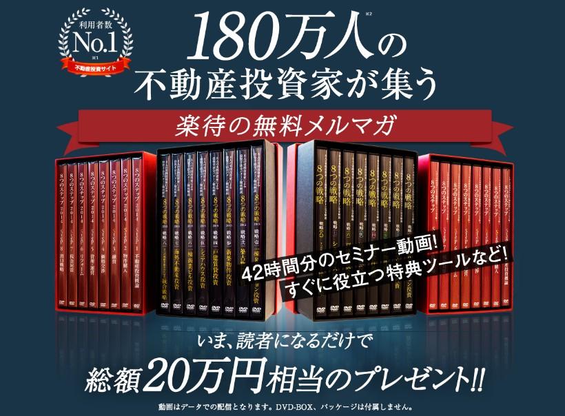 2016y10m31d_170623193